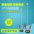 卓球のトレーニング器家庭用フィットネス用弾力軟軸シングル自己練ボール利器供向け防近視おもちゃ供向け金帯拍(軟軸2本)