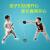 卓球のトレーニングマシン家庭用フィットネス用の弾力性の軟軸のシングルはボールの利器を訓練します。