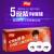紅双喜(DHC)トレーニング試合卓球白いセットトップ40+白サムスン五箱(50個)