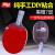 赤双喜拉ケト専門DIY完成品は黒檀7階の純木攻撃用シェルク型の手で直接撮ります。