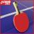 紅双喜一星ラケトツーショット学生用卓球訓練器自練神器T 1002横拍二匹+卓球訓練器(金属)
