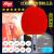 紅双喜六つ星ラケト狂奔王製品の両面テープ6002横撮り/6006直撮り規格品単写R 6002横撮り1本+10個の惑星+ボールケース+2枚のフィルム