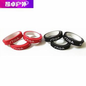 ラッケト保護ベルト付きエッジ付きスポンジテープテープテープテープテープテープテープテープラケトプレート衝突防止保護サイドAタイプ赤3条+Aタイプ青3条