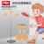 紅双喜(DHC)卓球トレーニング器フィットネス機材弾力軟軸学生子供向けおもちゃラッケットトレーニング器金属シャーシBP 05-A(ラケット付き)