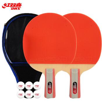 赤い双喜(DHC)星一つのままぐすなショット1006セイト+卓球が付いています。