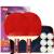 红双喜4星ラケット套装业余训练比赛球拍两只装带拍套和乒乓球 4006直拍2只+拍套6球